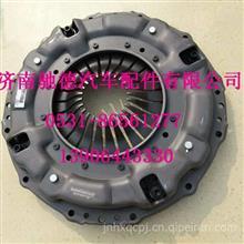 重汽 豪沃 德龙 天龙 解放 欧曼正宗部件原厂430离合器压盘/离合器压板