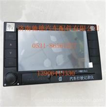 重汽HOWOT7H驾驶室GPS车辆监控设备(GPS+BD双DIN)(北京万里科技)