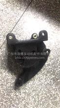 东风天龙/雷诺空调压缩机支架/D5010550369