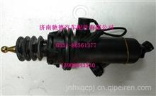W30715-6152重汽豪沃T5G离合器总泵/汕德卡C7离合器主缸原厂/W30715-6152