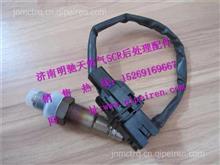 612600190242潍柴天然气LNG专用配件氧传感器/612600190242