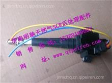 J5700-3705060A-P22玉柴CNG LNG燃气公交车点火线圈/J5700-3705060A-P22