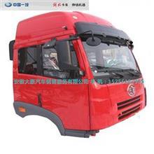 厂家直销解放J6驾驶室 J6驾驶室车架直销/解放卡车配件专卖 J6驾驶室专卖