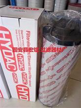 风电齿轮箱滤芯2600R020BN4HC/B4-KE50/ HYDAC贺德克