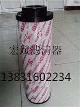 风电齿轮箱滤芯2600R010BN4HC/B4-KE50/ HYDAC贺德克