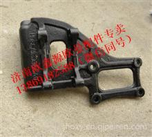 欧曼ETX新5系空调泵支架压缩机支架/H0812050366A0