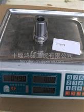 风扇安装轴D158108 风扇组安装轴发动机配件东风雷诺/D158108