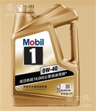 美孚金1号4升 0w-40/SN 全合成