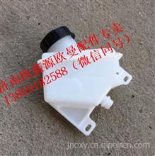 欧曼GTL离合器总泵油壶/欧曼GTL离合器总泵油壶