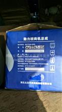 北辰方向机3401010-BD45/3401010-BD45
