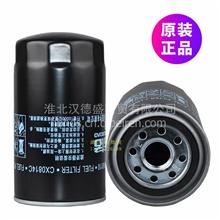CX0814C 柴油格 上柴D6114 D638-002-02 CLX-207 柴油滤清器滤芯