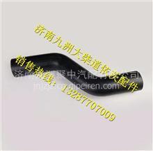 1314251-D667大柴道依茨发动机中冷器连接胶管/1314251-D667