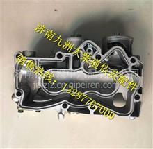 一汽大柴BF6M2012-22E40机油冷却器盖/1013010A56D
