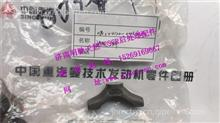080V04120-0023 重汽曼发动机MC07进气门桥/080V04120-0023