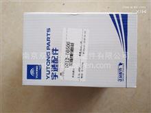 宇通客车配件  机油滤芯/1012-00500
