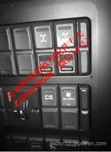 欧曼新款ETX翘板开关仪表台开关/欧曼新款ETX翘板开关仪表台开关
