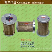 宝鸡4-4.5吨叉车 变速箱滤清器 滤网 滤油器 /124U3-82521