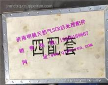 KC1540030004中国重汽杭发国三四气门四配套/KC1540030004