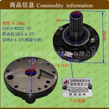 宝鸡4-4.5T吨叉车 变速箱供油泵 (HL4-4.5T)/124U3-80221-YY