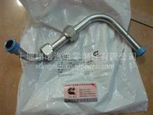 4980190东风康明斯6CT发动机发动机配件空压机出水管 /4980190