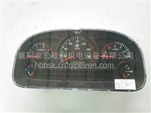 东风福利汽车仪表FQ38D1DS32-010-A/FQ38D1DS32-010-A