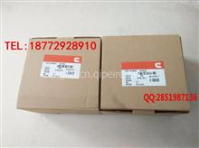 【5318533】福田康明斯ISF2.8发动机冷却器芯5318533/5318533冷却器芯