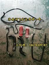 陕重汽发动机排气管 发动机排气弯管 水箱中冷胶管 发动机胶管