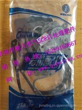 612600900277潍柴WP12发动机修理包/612600900277