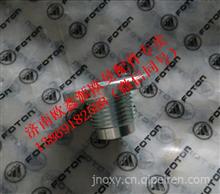 福田康明斯IS3.8发动机螺丝/4994692