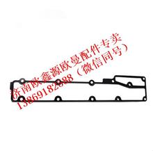 福田康明斯发动机进气歧管垫片/4983020