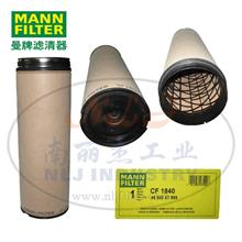 MANN-FILTER(曼牌滤清器)安全芯CF1840/CF1840