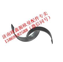 福田康明斯发动机曲柄连杆瓦/4948508