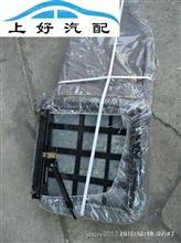 跃进小福星S50  驾驶员主座椅 国四国五货车轻卡配件 /6800Y001A0L08