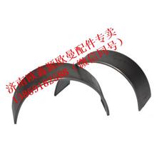 福田康明斯发动机曲轴瓦连杆瓦/4948509