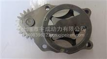 【6754-51-1110】适用于小松komatsu 挖掘机 6D107系列机油泵/【6754-51-1110】PC200-8机油泵