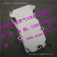 612630040005 潍柴WP12电喷四气门气缸盖罩/612630040005
