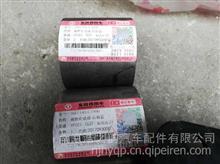 东风天龙天锦大力神 东风原厂正品橡胶套总成-后悬置/5001145-C1800