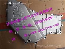 VG1034010015A重汽国四发动机机油冷却器盖/VG1034010015A