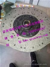 BZ9619160001离合器从动盘离合器片420/BZ9619160001