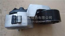 【3936213】适用于东风康明斯6CT,ISLE发动机 皮带张紧轮3934821 /3976831 3945527 5259022