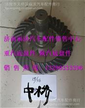 重汽豪沃60矿中桥盆角齿/TZ56077000254