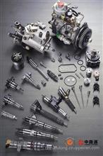 柴油车发动机配件146400-5220 VE泵泵头Head Rotor/146400-5220