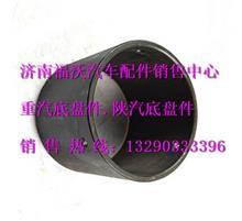 重汽豪沃70矿平衡轴衬套/AZ9770520238