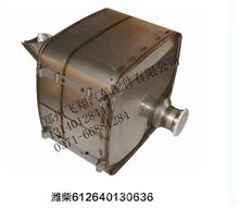 SCR三元催化器 612640130636国四国五后处理厂家直销/SCR三元催化器 612640130636