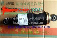 重汽新斯太尔D7B空气弹簧减震器 WG1684447121/WG1684447121