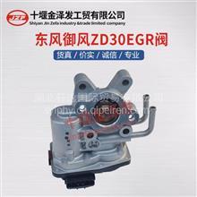 凯普斯达NT400/东风凯普特N300/东风御风发动机EGR阀废气阀总成/14710MA70A