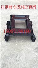 JAC 江淮格尔发纯正配件左座椅安装支架/88801-7A002