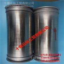 东风天龙旗舰金属软管总成/C1202010-T45H0