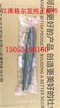 JAC 江淮格尔发纯正配件高度调节器/88890-7A200