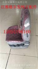 JAC 江淮格尔发纯正配件驾驶员座椅总成88001-7A003/88001-7A003